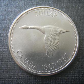 Канада 1 доллар 1967 серебро