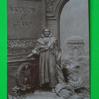 Наполеон автор Мастроянни открытка