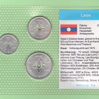 Набор монет ЛАОС 1952 блистер запайка пластик