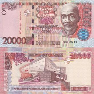 Ghana Гана - 20000 Cedis 2002 UNC JavirNV