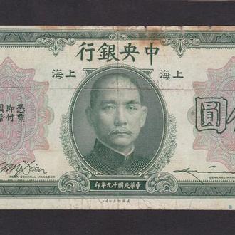 5 долларов 1930 г. Китай.