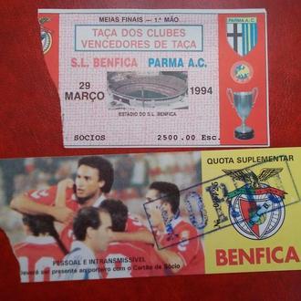 ..BENFICA-PARMA..1994..фут.білет