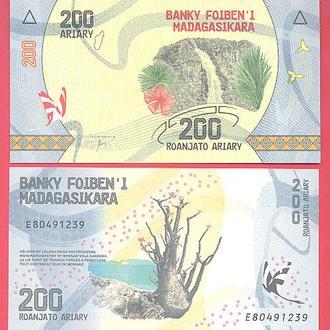 Боны Африка Мадагаскар 200 ариари 2017 г.