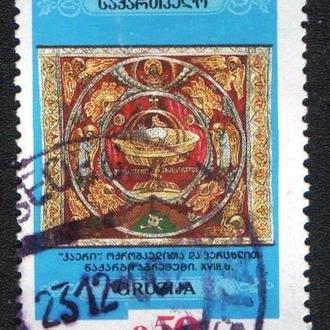 Грузия (1993)  Сокровища музеев Грузии. Фреска 18 в.
