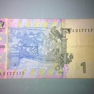 Банкнота 1 грн., УА 2177177