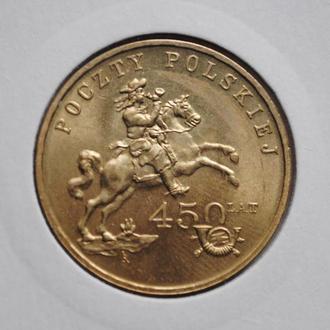 Польша 2 злотых 2008 г., '450 лет польской почтовой службе'
