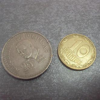 монета филиппины 25 сентим 1977 №1026