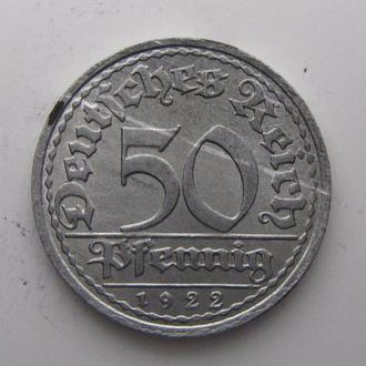 Германия 50 пфеннигов 1922 год (E)