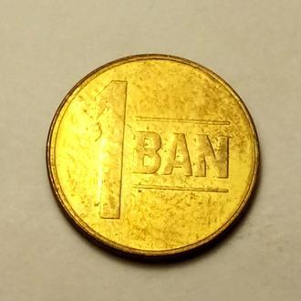 1 бан 2007 года Румыния СОСТОЯНИЕ !!! а2