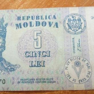 Молдова 5 лей  № 148