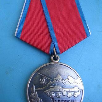 Медаль Антитеррор За Мужество и Отвагу Состояние Люкс Оригинал