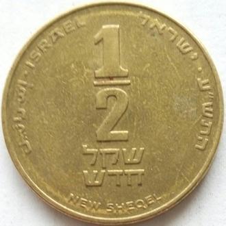 Израиль 1/2 шекеля 2010