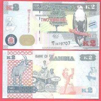 Боны Африка Замбия 2 квача. 2012 г.