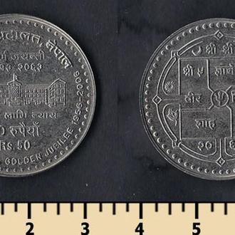 Непал 50 рупий 2006