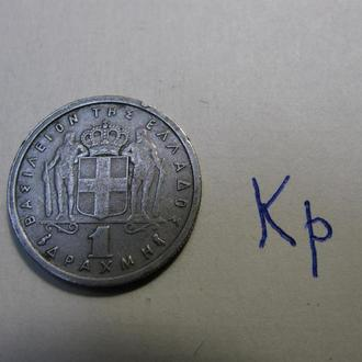 1 Драхма Греція Греция 1962 рік Кр