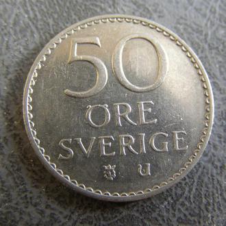 50 эре Швеция 1973