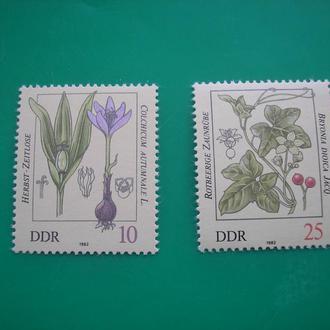 Германия 1982 Цветы  MNH Люкс!