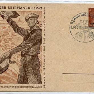 Поштівка Кріґсмаріне. Печатка Рівне Волинь. 1942 р.