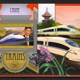 Гвинея 2012 ** ЖД Транспорт Поезда Паровозы Локомотивы Китай БЛ MNH