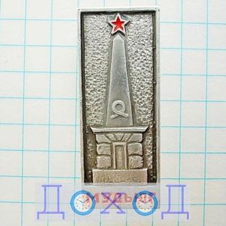 Значок Мудьюг Памятник жертвам интервенции