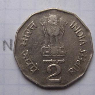 ИНДИЯ, 2 рупии 1998 года (НАЦИОНАЛЬНАЯ ИНТЕГРАЦИЯ).