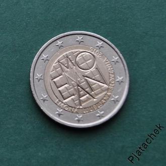 Словения 2 евро 2015 г. 2000 лет римскому поселению Эмона №2