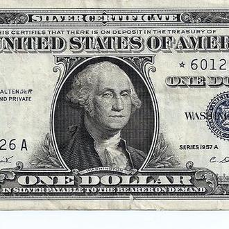 $1 доллар  США 1957-A  Silver Certificates Star Notes ★VF-XF 1226 A  (130)