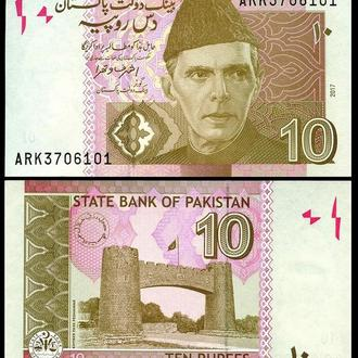 Pakistan / Пакистан - 10 Rupees 2017 - UNC