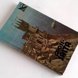 Gross-Yalta Большая Ялта путеводитель на немецком языке 1983 г
