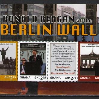 Гана 2014 Берлинская Стена История Рейган блок MNH **