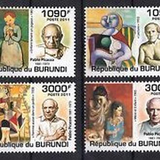 Бурунди 2011 Живопись Пикассо