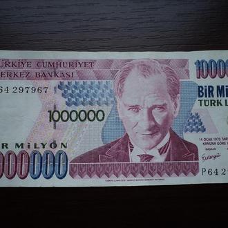 1000000 лир Турция 1970
