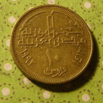 Египет монета 10 пиастров 1984 !
