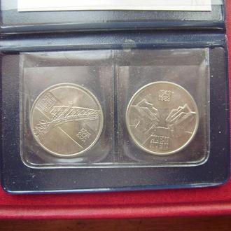 Югославия 10 динар 1983 UNC. Юбилейные. Набор 2 монеты.