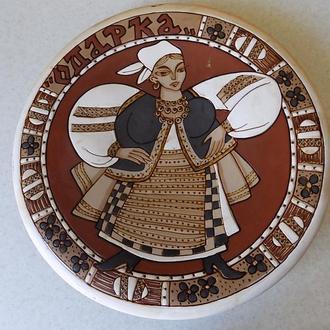 Тарелка настенная Одарка ЛКСФ керамика d - 38 см