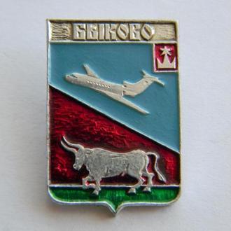 Знак авиации