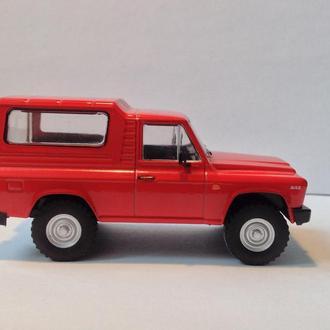 Модель СССР ARO 243 Автолегенды 1:43