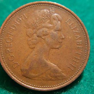 Великобритания 2 пенса 1971 (2)