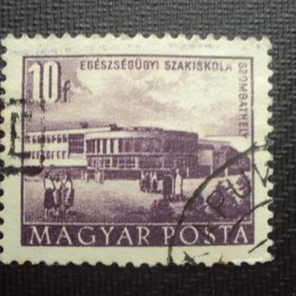 Венгрия 1953г.гаш.