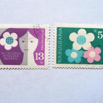 марки- с 1 гр Болгария--(А2) - гашеные-Фестиваль молодежи 1962г