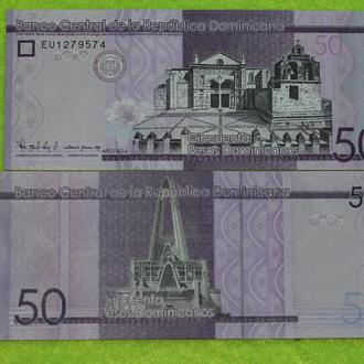 Доминиканская республика 50 песо 2016 UNC
