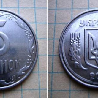 Украина (2007) 5 копеек.  Интересный брак