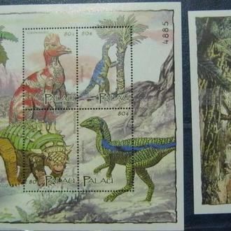 фауна дино динозавры палау на т