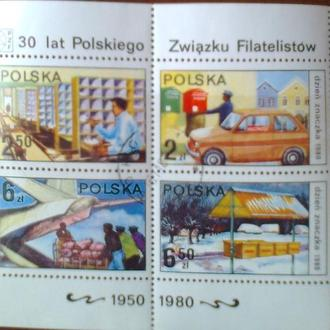 1980г  Польша  День почтовой марки. Работа почты