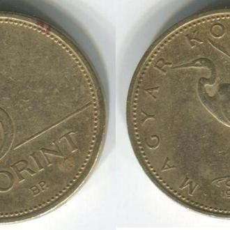 Венгрия 5 форинтов  1994 г.