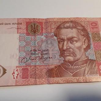 10 грн  Тигіпко 2004р. ДП 4142559