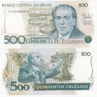 Brazil Бразилия - 500 Cruzeiros 1987 P. 212d UNC Javir