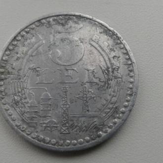 5 лей 1978 Румуніч