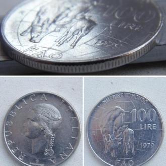 Италия 100 лир, 1979г Продовольственная программа - ФАО