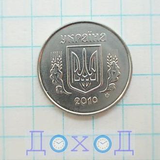 Монета Украина Україна 1 копейка копійка 2010 гладкий гурт магнит №4